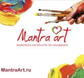 мантраАРТ-copy
