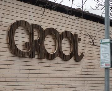 Кафе-лаборатория GROOT