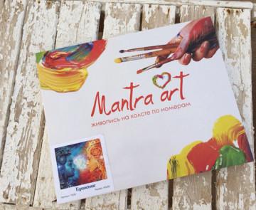 «МАНТРАарт» – рисование для ДУШИ!