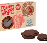 Конфеты Гранат и шоколад