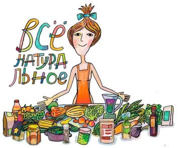 Seryogina.ru
