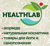 healthlab_banner