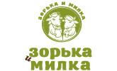 zorka-milka-01