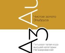 azau-logo-2