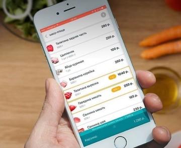FamilyFriend – сервис по доставке свежих продуктов в Москве