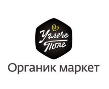 UglechePole-Logo-RGB-prev-1
