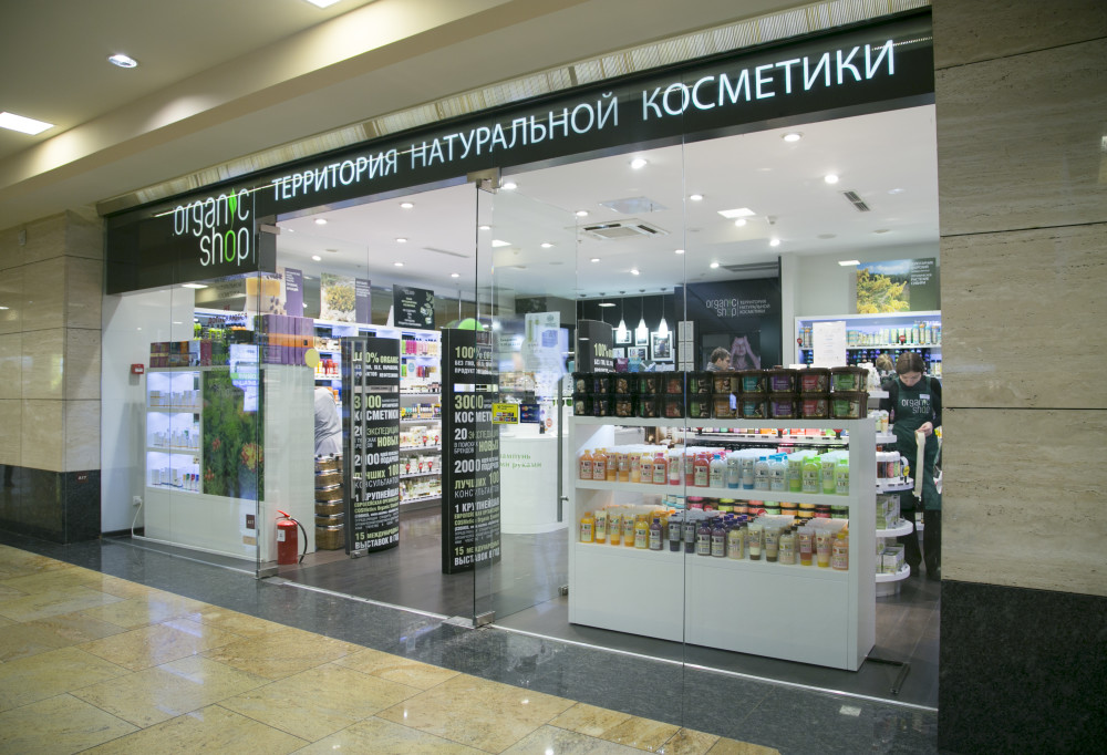 Косметик 24 магазин проспект мира
