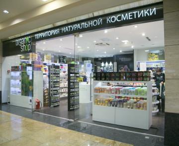 Organic  Shop – розничная сеть органической косметики со всего мира