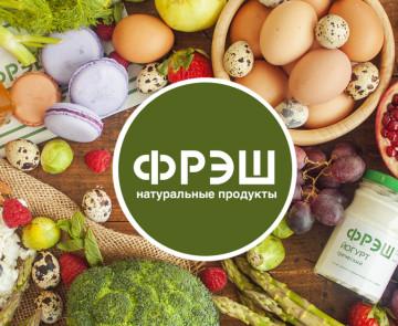 ФРЭШ — интернет-магазин натуральных продуктов питания