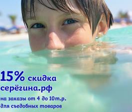 20170721-Depositphotos_129371162_l-2015