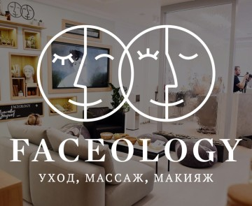 Бьюти-пространство 'FACEOLOGY'