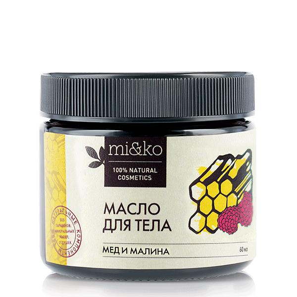 maslo_dlya_tela_med_i_malina
