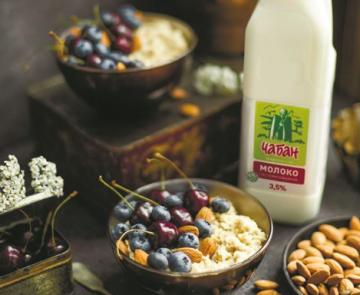 Скидка 15% на натуральные молочные продукты Чабан
