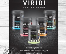 01_VIRIDI