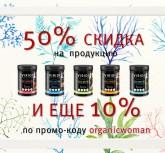VIRIDI_Organic promo