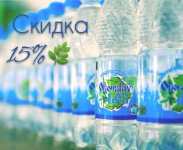 Природная питьевая вода «Оковский лес» со скидкой 15%