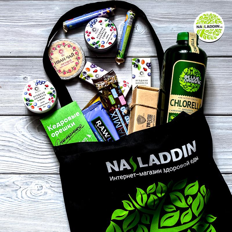 nasladdin11