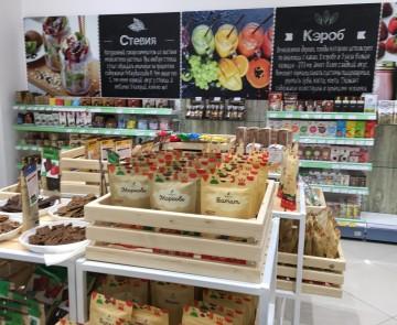 Бьютека — сеть магазинов комплексного ухода за здоровьем и красотой
