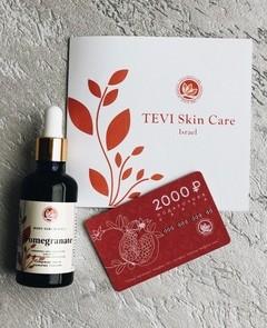 Подарочные карты Tevi Skin Care