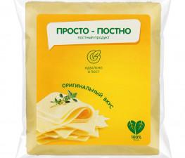 Сыр растительный оригинальный «Просто — Постно», 250г