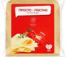 ПРОСТНО ПОСТНО растительный сыр со вкусом томатов, кусок 250 г