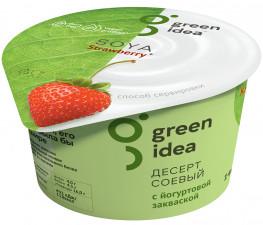 Десерт соевый Green Idea с йогуртовой закваской и соком клубники 140 гр