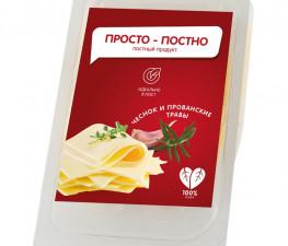ПРОСТНО ПОСТНО растительный сыр со вкусом прованских трав, нарезка 150 г