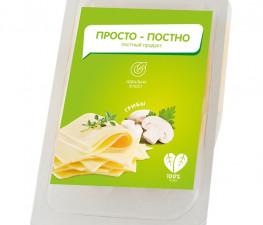 ПРОСТО ПОСТНО растительный сыр со вкусом грибов, нарезка 150 г