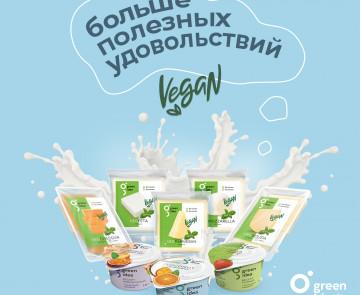 Green Idea — Больше полезных удовольствий!
