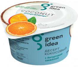 Десерт кокосовый с йогуртовой закваской, соками апельсина и манго 140 гр